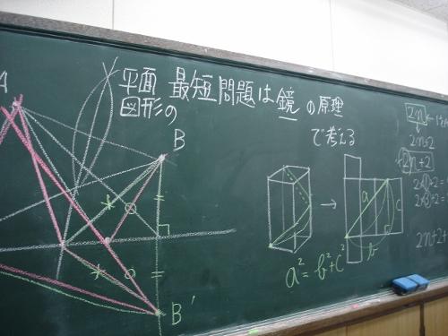 2014冬期講習数学